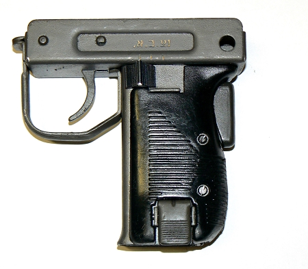 Uzi Hebrew SMG Lower Trigger Assembly